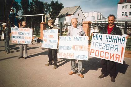 Пикет в Калининграде 18 сентября 2004 года у пивоваренного завода (фото 1)