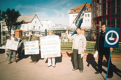 Пикет в Калининграде 18 сентября 2004 года у пивоваренного завода (фото 2)