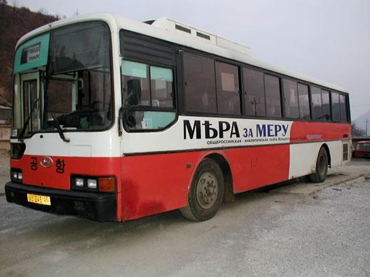 КОБа в Дальнегорске (фото 1)