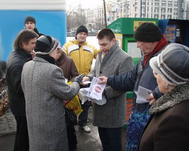 Пикет в Москве 14.03.09