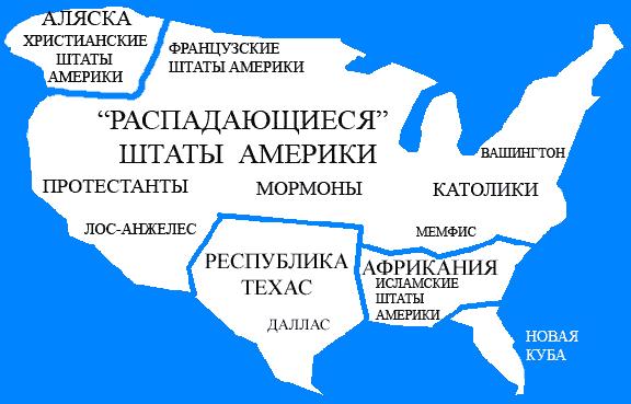 Спецназ россии приведена карта